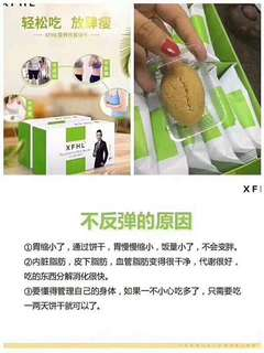 Nutrition biscuit for sale