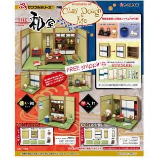 FIRST PRODUCTION Re-ment JAPAN ROOM - Double Set (EXTRA : tea pot & mini grill) / Rement JAPAN ROOM