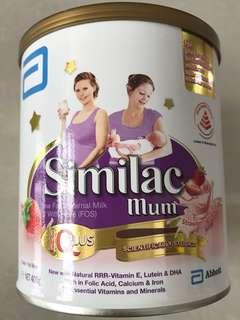 BN Similac Mum Low Fat Maternal Milk