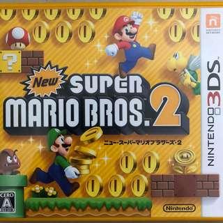 3DS game Super Mario Bros. 2