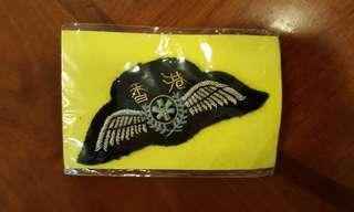 飛行服務隊刺繡飛行章(醫療)