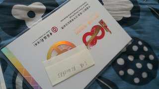 中銀紀念鈔BC401683