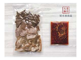 🚚 Sliced Beef and Ox Tongue in Chili Sauce 夫妻肺片