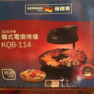 德國寶韓式光波電燒烤爐