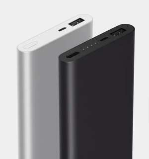 Xiaomi Mi Power Bank 2 10000mAh Quick Charge 2.0 Powerbank