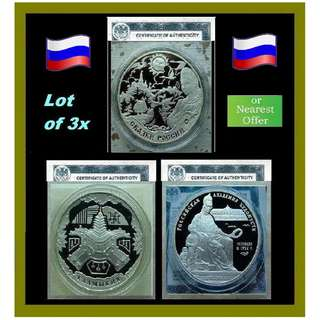 ♦ Russia 3r Rubles - 1x 2007 & 2x 2009 Mix Series. 3x 1 Troy Oz+ / Grams (999) Fine Silver Proof coins