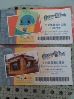 海洋公園優惠券(只剩9折卷8張和20元遊戲卷一張)