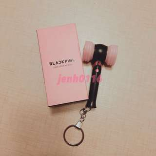 [現貨一個]BLACKPINK 粉墨 OFFICIAL LIGHTSTICK KEYRING 鎖匙扣