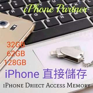 iPhone 直接儲存記憶手指 (32GB)