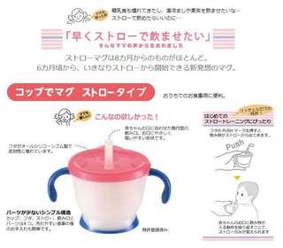 《日本代購》💥Richell幼童學習訓練水杯💥