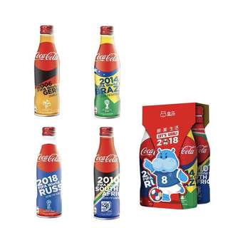 Coca Cola China FIFA World Cup