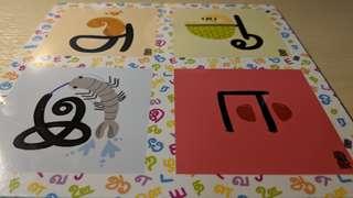 Tamil Alphabet Flashcards + Animals in Tamil Alphabets flashcards