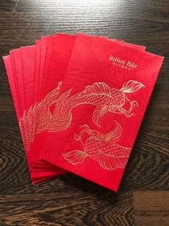 Julius bar red packets angbao