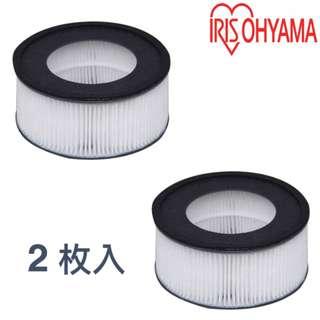 IRIS OHYAMA - 濾網 IC-FAC2 適用塵螨機 濾網 Filter 超輕量除蟎吸塵器 CFF-H2 HEPA抗菌隔塵濾網(2個) 更換裝