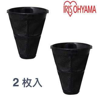 IRIS OHYAMA - 集塵袋 適用 IC-FAC2 適用塵螨機 濾網 Filter CFF-S2 專用集塵袋(2個) 更換裝