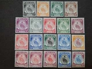 Malaya 1949 Negri Sembilan Arm Loose Set Short Of $2 & $5 - 19v Mint Stamps