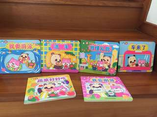 Children chinese lift the flap books