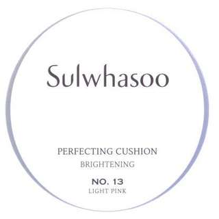 🚚 No13 Sulwhasoo Perfecting cushion Brightening