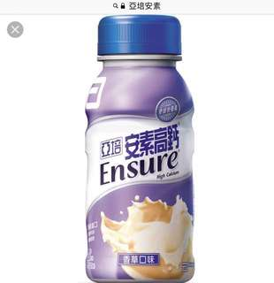 🚚 亞培安素高鈣香草口味