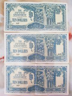 "Malaya 10 Dollars, 1944, ""MP"" Japanese Government Occupation"