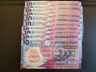 (10張) 2012年 直版 RU 字冠 10蚊 膠鈔 Ten Dollars 香港政府 Hong Kong 紙幣 有連號