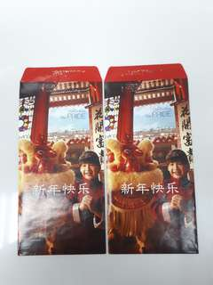 Angpao red money packet DIGI telecom VIntage