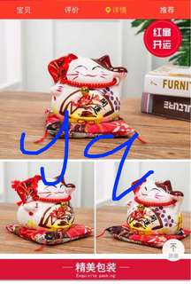 Fortune Cat Fuyuan Red Fan 4""
