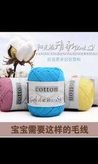 (closed) Cotton baby yarn thin