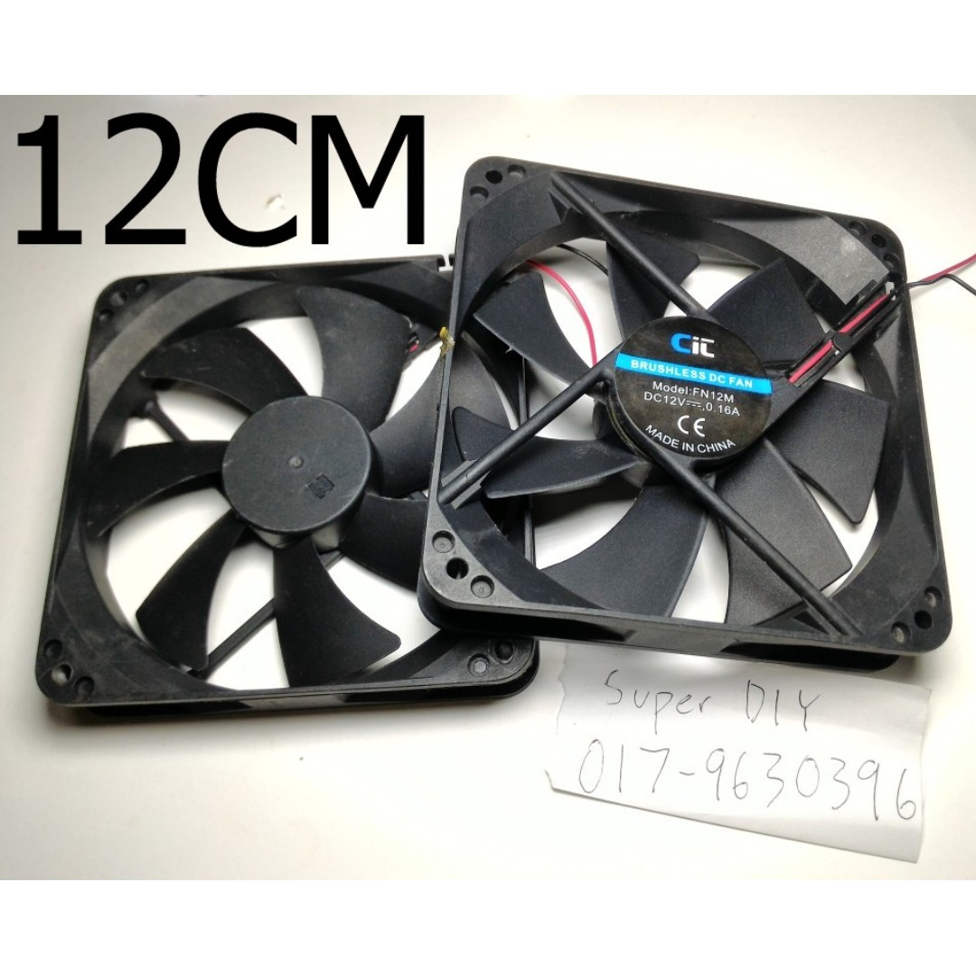 12v Magnetic Bearing Computer Cooling Fan Pc Diy 12012025mm Electric Electronics Parts Accessories On Carousell