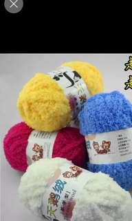 (closed) Flurry yarn 50g