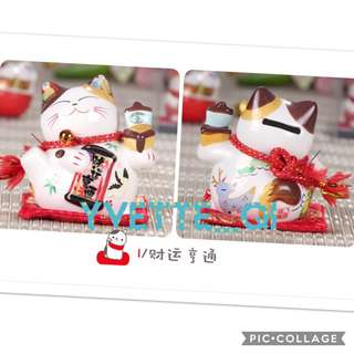 Fortune Cat Treasure Boat 4""