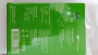 GP環保充電器套裝