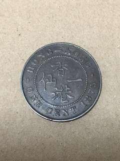1875年 香港一仙 維多利亞女皇