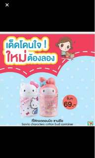 Hello Kitty Cotton Bud Container (Defect)