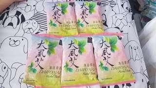 🚚 Da Feng Ai herbal shower pack