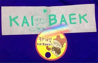 EXO Baekhyun Kai Fansite Hello Beta Fan and Banner Set