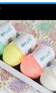 (closed) Good quality cotton yarn suit for baby