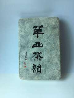 華山茶韻 (普洱熟茶磚)