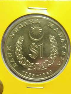 Old Coins $110th Anniv. Of BNM(1959-1969)