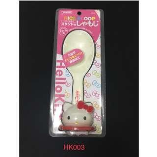 Hello Kitty Rice Scoop