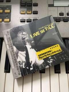 WTS: Crowd Lu 盧廣仲 Live In TICC cd. Unwrapped. 盧廣仲