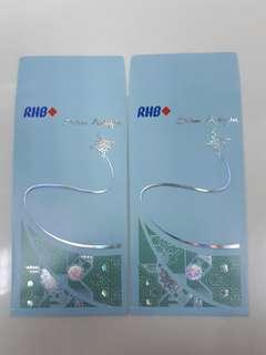 Angpao packet sampul duit raya RHB bank