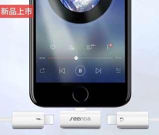 iPhone 2 in 1 plug
