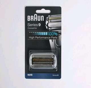 Braun 百靈系列9單包92S替換包 (包郵)