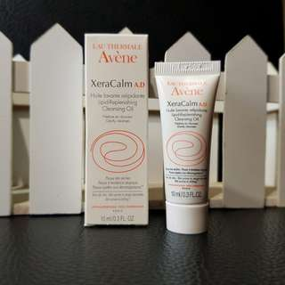 [Travel Size] Avene - XeraCalm A.D Lipid-Replenishing Cleansing Oil