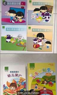 Berries K2 Text/Reading Books
