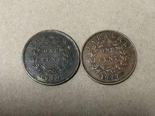 1927 及 1930年 Sarawak 馬來亞 沙勞越 One Cent