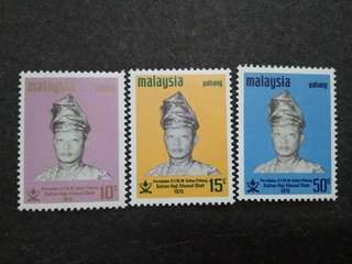Malaysia 1975 Installation Of Pahang Sultan Haji Ahmad Shah Complete Set - 3v MNH Stamps