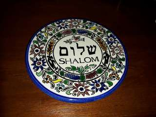 vintage hand painted porcelain Shalom plate