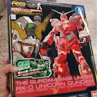 RG Unicorn Led燈台場限定版